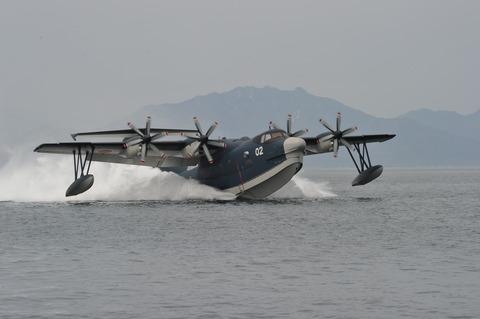 飛行艇US-2