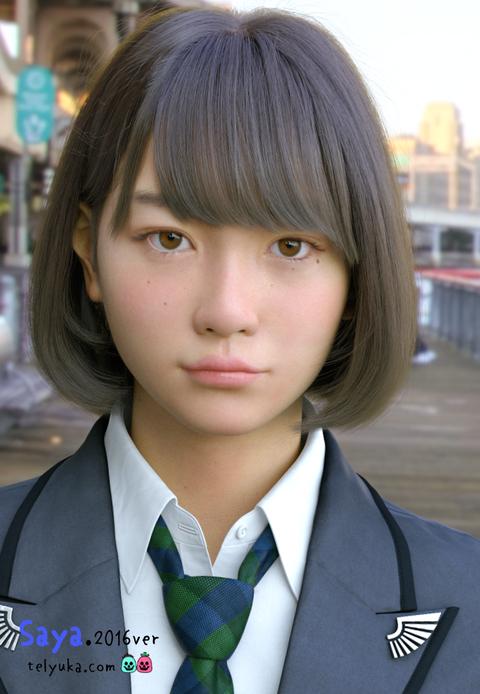 3DCG女子高生Saya2