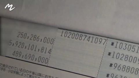 前澤前社長がYouTuberデビュー