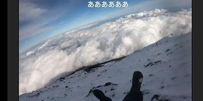 ニコ生主、富士山頂に昇って滑落