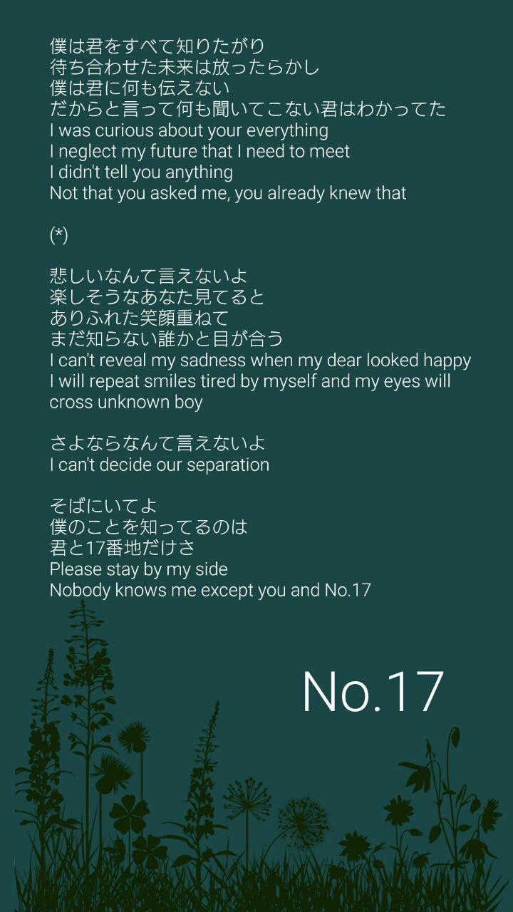 僕 の 知ら ない 誰か と 歌詞