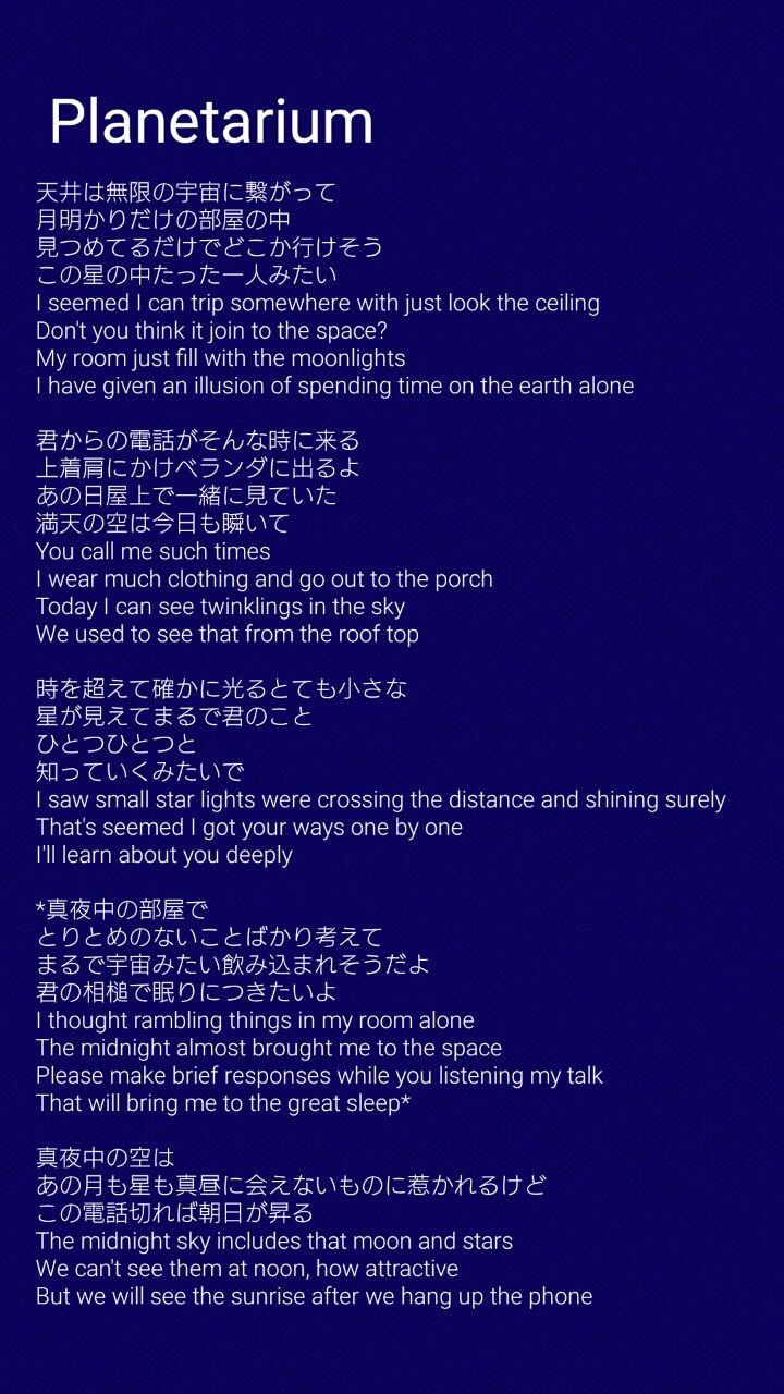 君 行き の ところ へ 歌詞 たい よ いとうたかお「いきたいところがあるんだ」の楽曲(シングル)・歌詞ページ|1003313534|レコチョク