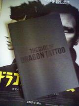 ドラゴンタトゥーグッズ2
