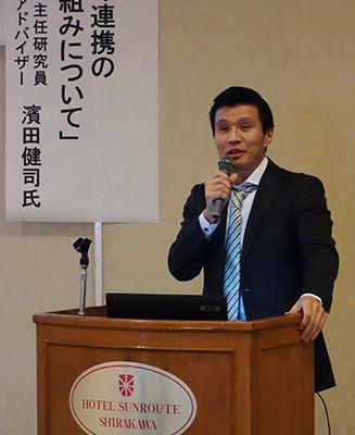 20160121_濱田健司