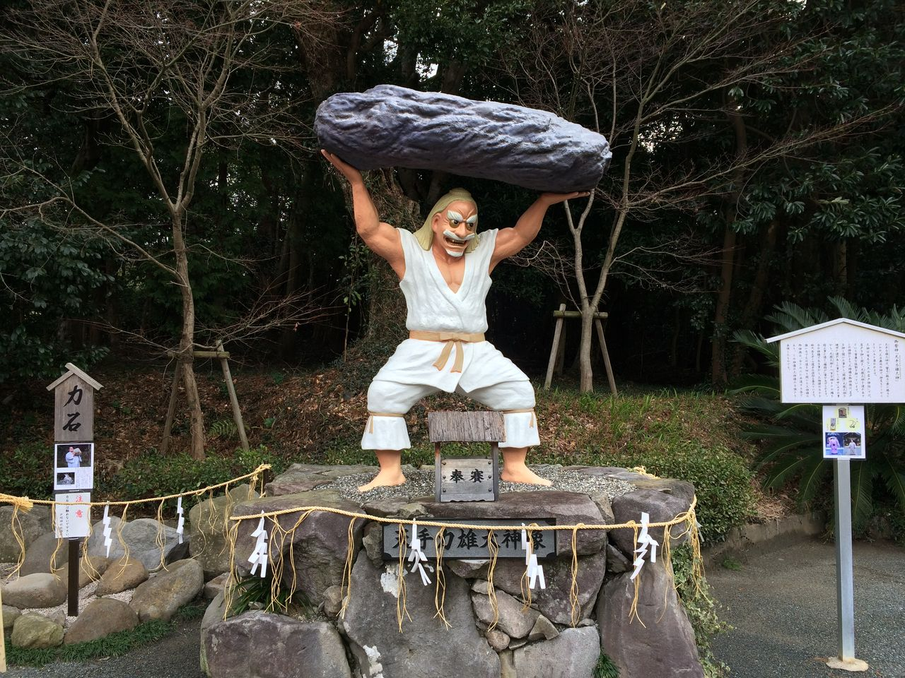 まほろばを巡る戸明神社/北九州市若松区コメントトラックバック                ちかよし