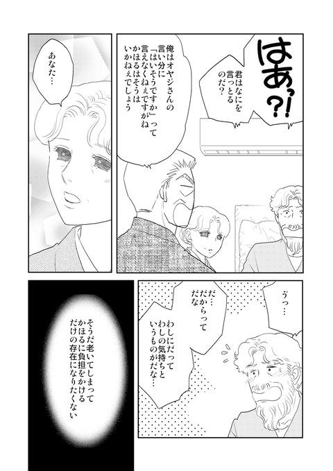 201507橘屋0011