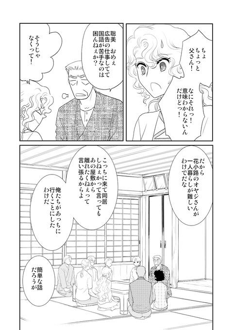 201507橘屋0015