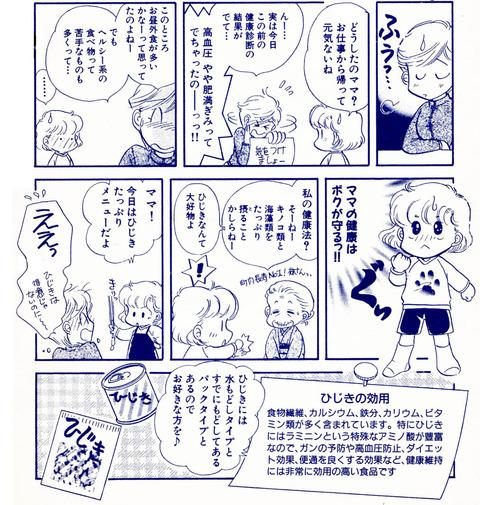 鈴90-1