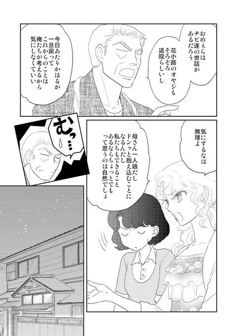 201507橘屋0004
