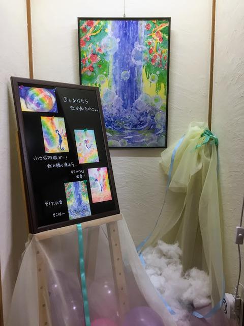 水彩画展5