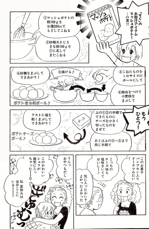 鈴82-2