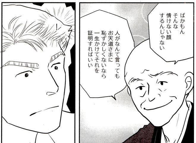http://livedoor.blogimg.jp/cocoroya-moto/imgs/4/e/4e880eaf.jpg