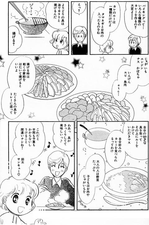鈴63-2