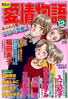 12-hyoushi3