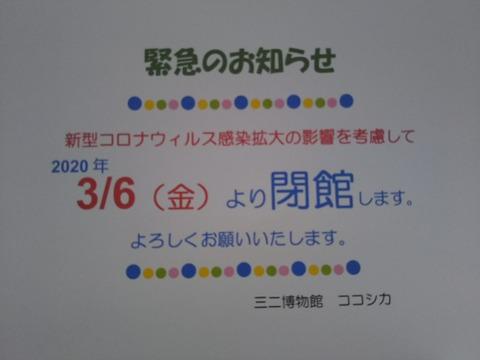 DSC_1697