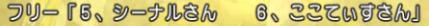 2014052505