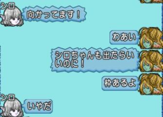 2014052514