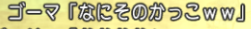 2014052525