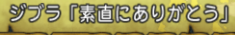 2014052554