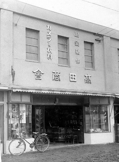 昭和10年 電車通り 高田①