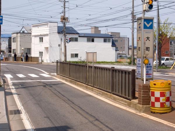 Hakodate_Tram_Omachi_Station