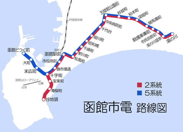 Hakodate_City_Tram_map_ja