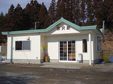375px-Izumisawa_Station_090206