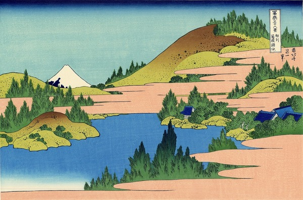 The_lake_of_Hakone_in_the_Segami_province