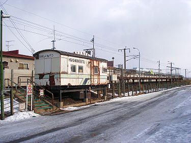 375px-Higashi_Kunebetsu_Station_090206