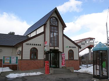 375px-Oshima_Toubetsu_Station_090206