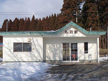 375px-Satsukari_Station_090206