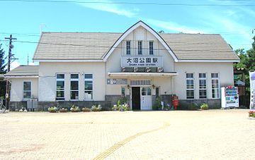360px-Ōnuma-Kōen_station_20110827