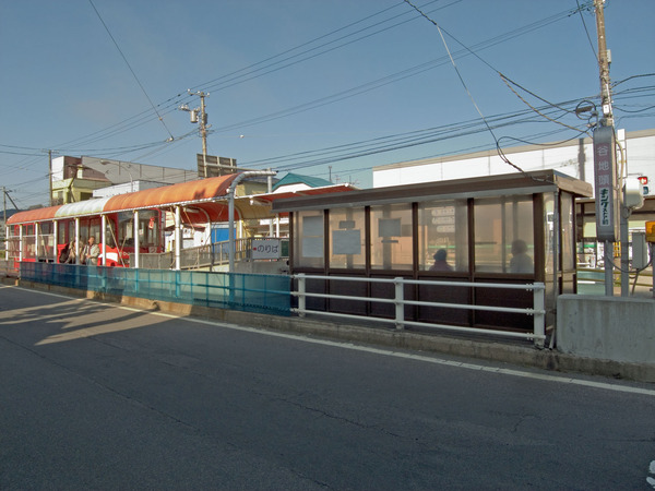 Yachigashira_Station