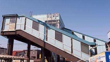 375px-JR_Hokkaido_Nanaehama_Station