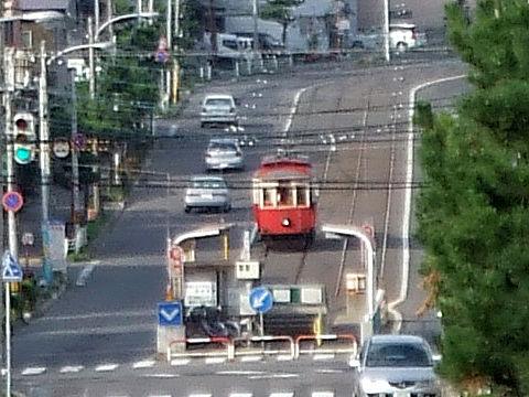 YachigashiraTramStation