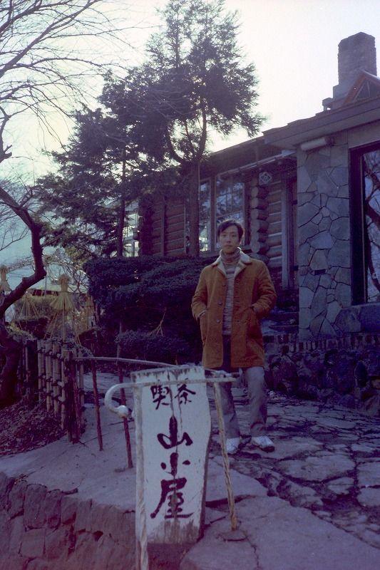 1976年3月10日入口前