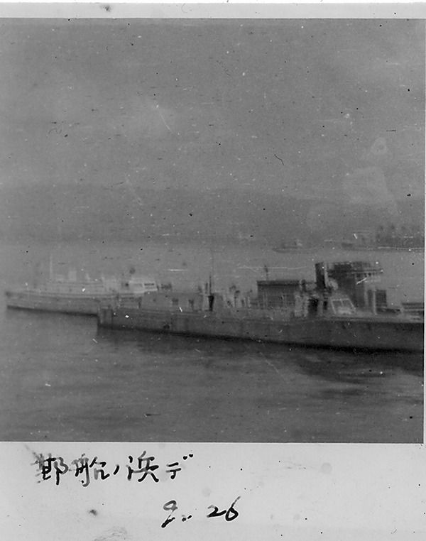 郵船浜、船