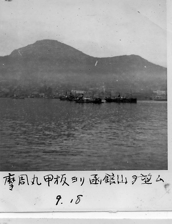 摩周丸甲板より函館山