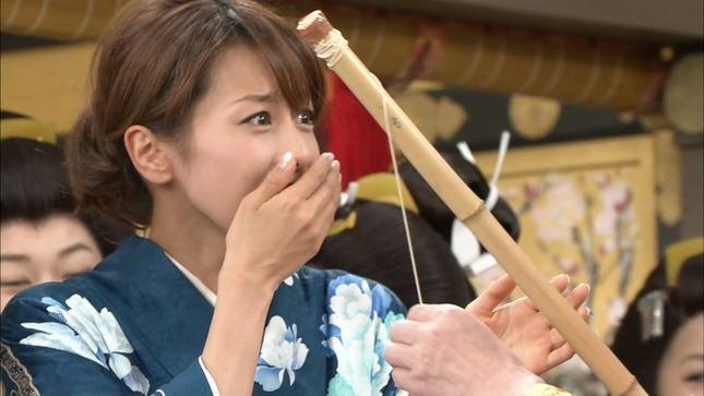 加藤綾子 志村けんのバカ殿様 初笑い! 22