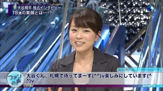 本田朋子 すぽると! ミニスカ31
