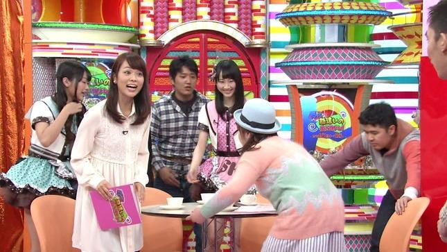 本田朋子 笑っていいとも 07