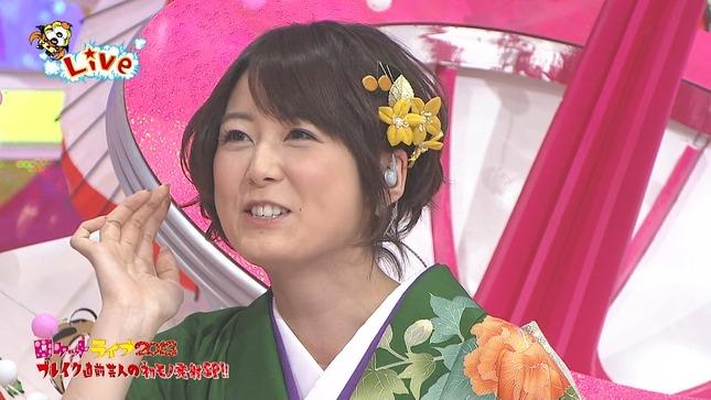 秋元優里 ロケットライブ2013 04
