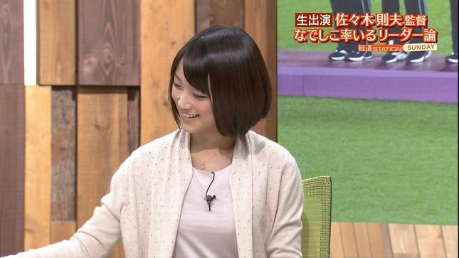 竹内由恵 報道ステーションSUNDAY 04