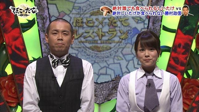 本田朋子 ほこ×たて キャプチャー画像 22