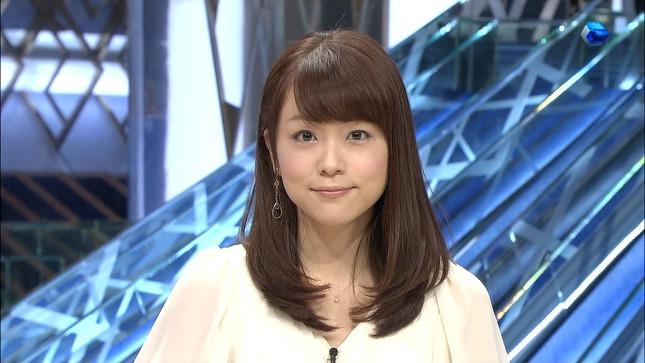本田朋子 すぽると! キャプチャー画像 25