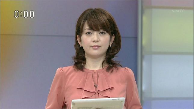 橋本奈穂子 NewsWeb24 キャプチャー画像 01