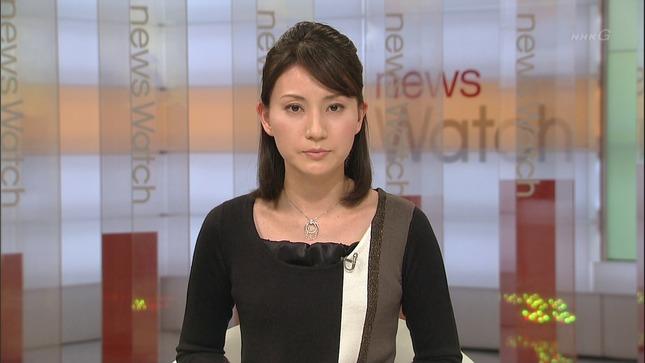 井上あさひ ニュースウオッチ9 01