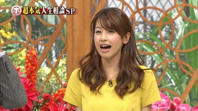 加藤綾子 ホンマでっかTV 2時間とちょっとSP 07