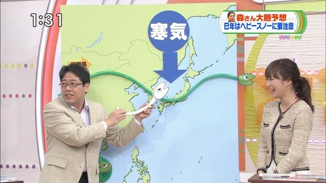 枡田絵理奈 ひるおび! キャプチャー画像26