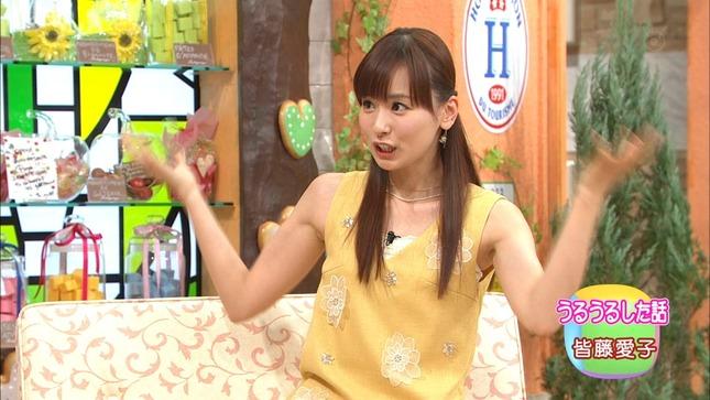 皆藤愛子 ごきげんよう キャプチャー画像 28